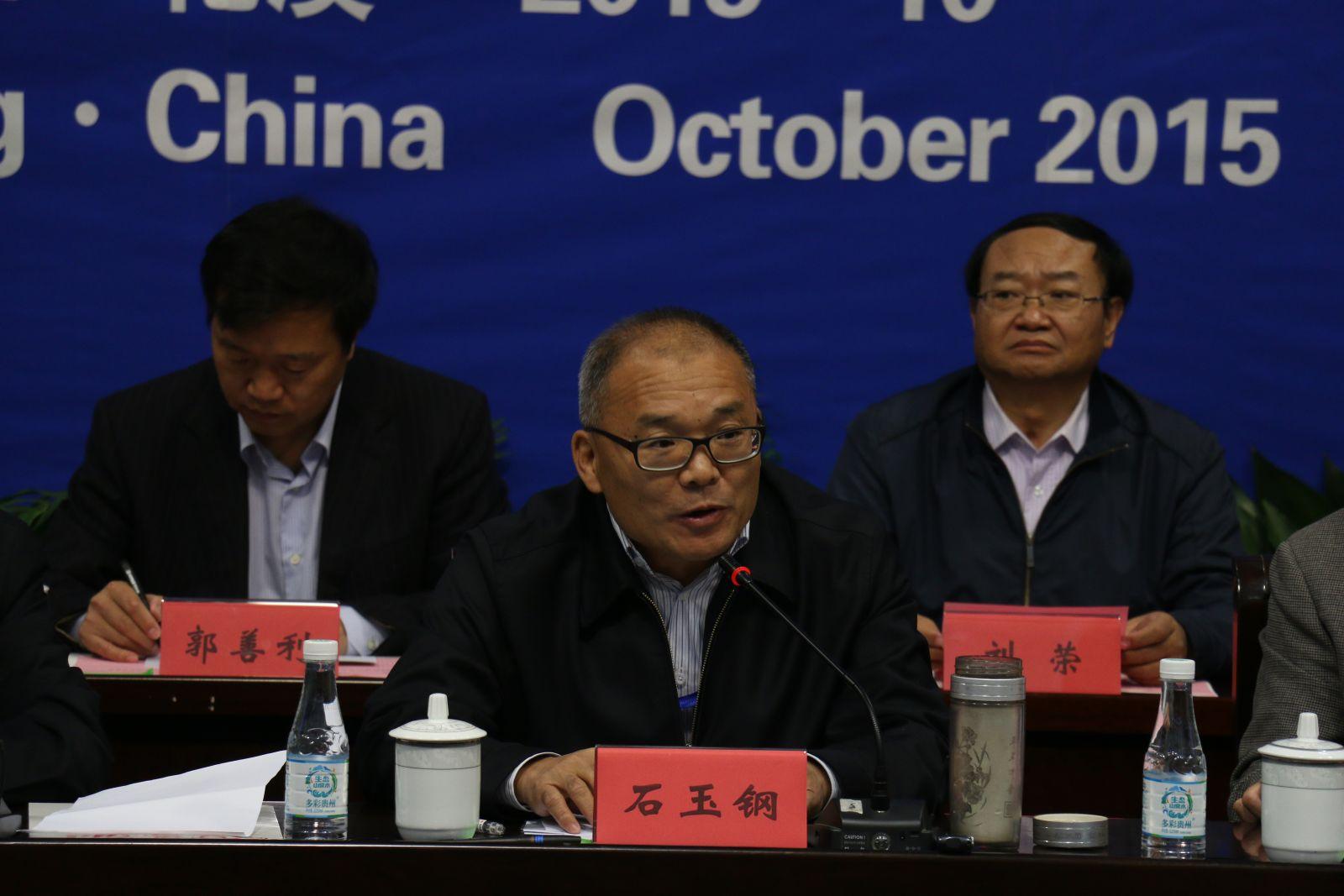 中国人类学民族学研究会常务副会长、国家民委研究室主任石玉钢主持