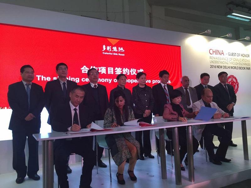中国民俗文化图书版权输出的签约仪式