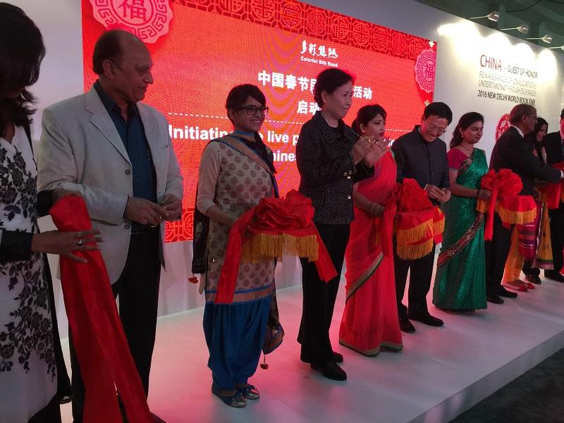 中印嘉宾为中国民俗文化体验活动启动仪式剪彩