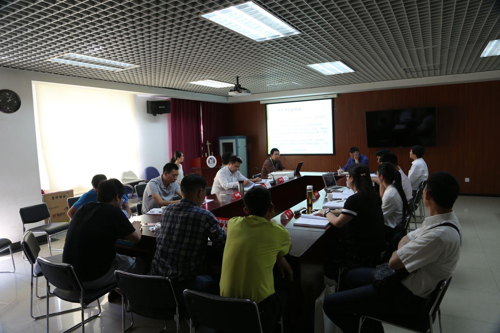 体育人类学专业委员会成立大会04