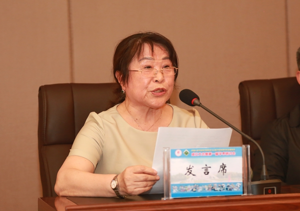 人口较少民族研究专业委员会副主任孟淑贤致闭幕词