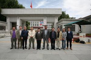 王延中所长率大调查课题组访问拉萨市委、市政府