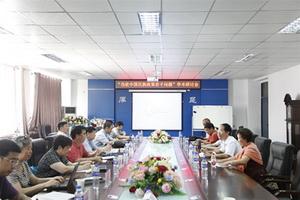 """""""当前中国民族政策若干热点问题研讨会""""在燕山大学举行"""