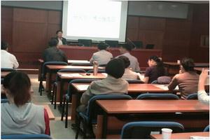 中国社会科学院中国少数民族语言研究中心举办2014年度研究员-博士报告日