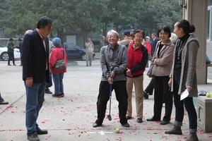 民族学所举办第二十届老年运动会