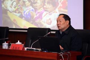 2014年民族发展论坛第八讲通讯