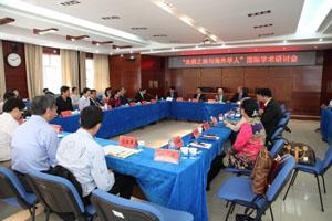 """""""丝绸之路与海外华人"""" 国际学术研讨会在京召开"""