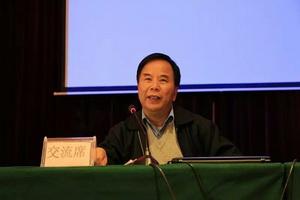 中国第三届傈僳学学术研讨会在云南举行研究会副会长黄忠彩出席并讲话