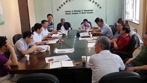 《中国民族百科全书》出版宣传工作会议在我所召开