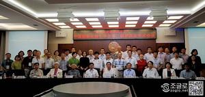 中国朝鲜民族史学会2016年学术年会在延吉市举行