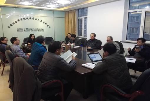 中国民族语言学会汉藏语言学奖评奖委员会成立十周年座谈会召开