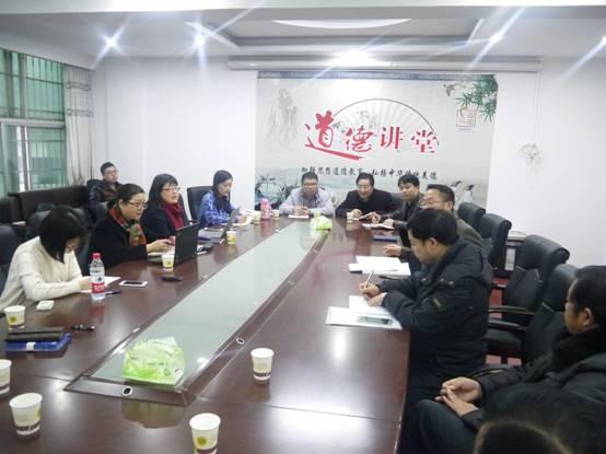 课题组与凤凰县各部门负责人开展精准扶贫座谈会
