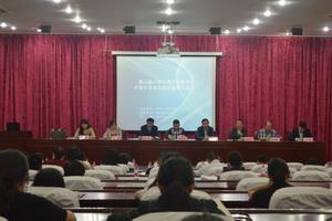第七届中国人类学民族学中青年学者高级研修班在浙江丽水学院举行