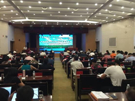 中国民族理论学会2017年学术年会暨学会第十届理事会换届会会议简述