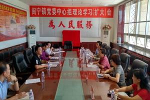 国情调研项目组赴闽宁镇调研产业扶贫与劳动力技能培训