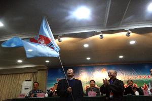 中国人类学民族学研究会苗学研究专业委员会2017年学术年会在四川兴文隆重召开