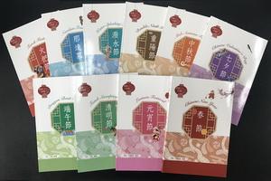 《多彩中国节丛书》繁体字版在台湾出版