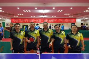 """我所工会组织参加中国社会科学院第十五届""""社科杯""""乒乓球团体赛"""