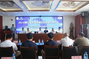 第二届中国体育人类学学术研讨会在内蒙古民族大学顺利召开
