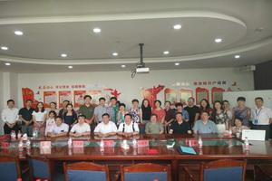 第八届中国人类学民族学中青年学者高级研修班在甘肃河西学院成功举办