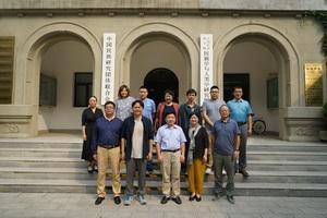 贵州省社会科学院民族研究所黄晓所长一行到我所交流座谈