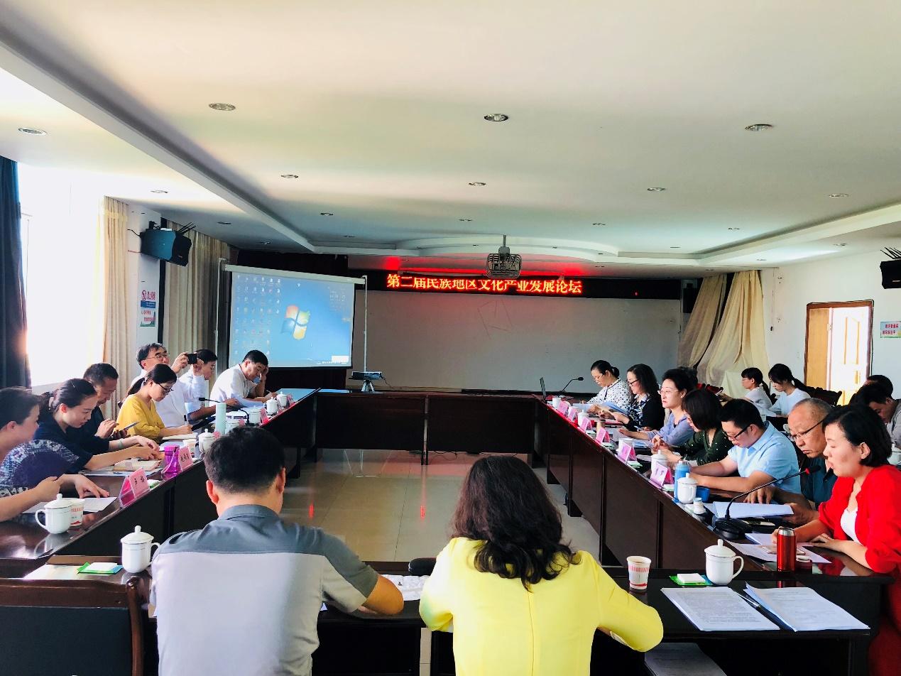 第二届民族地区文化产业发展论坛在云南省沧源佤族自治县顺利举行