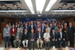 传统与变迁——第二届喜马拉雅区域研究国际研讨会召开