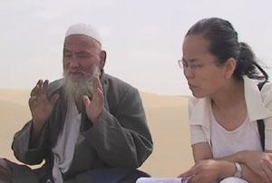 新疆和田地区于田县达里雅博依人的历史问题
