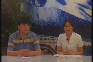 新疆和田地区维族的教育问题