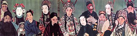 【品物记】【邸永君】【屠尔佳哈】京剧 - 屠尔佳哈 - 孝 爱 会