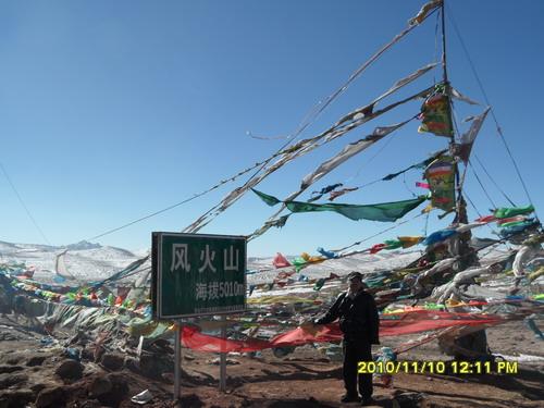 Hoh Xil Fenghuoshan Mountain