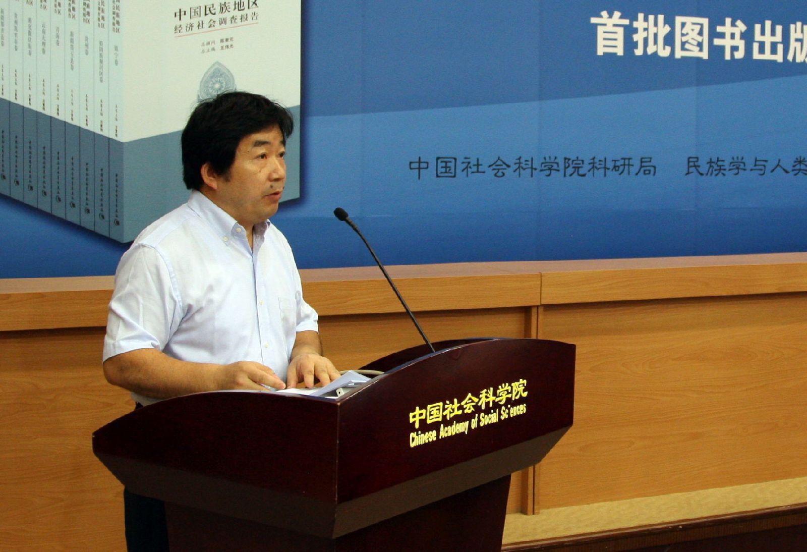 民族学与人类学研究所所长、项目首席专家王延中研究员介绍项目情况,程明摄