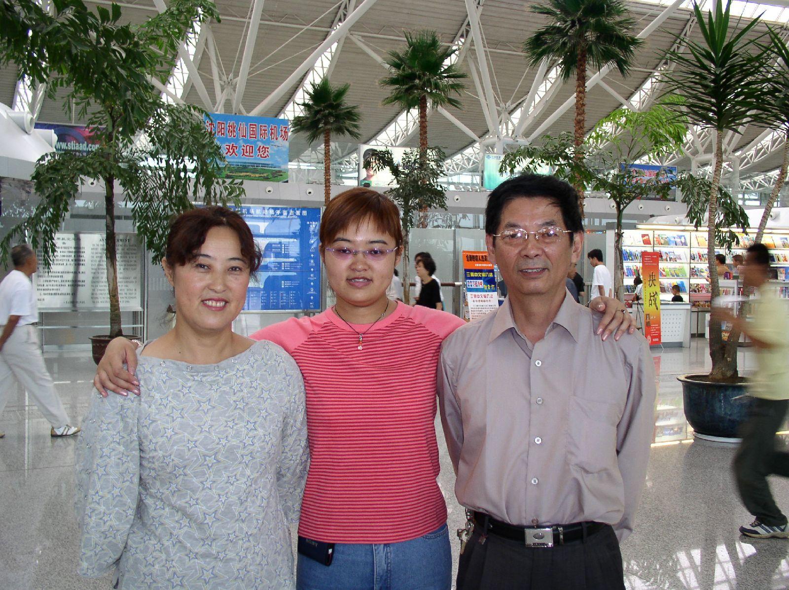 张佳生先生全家福(2004)