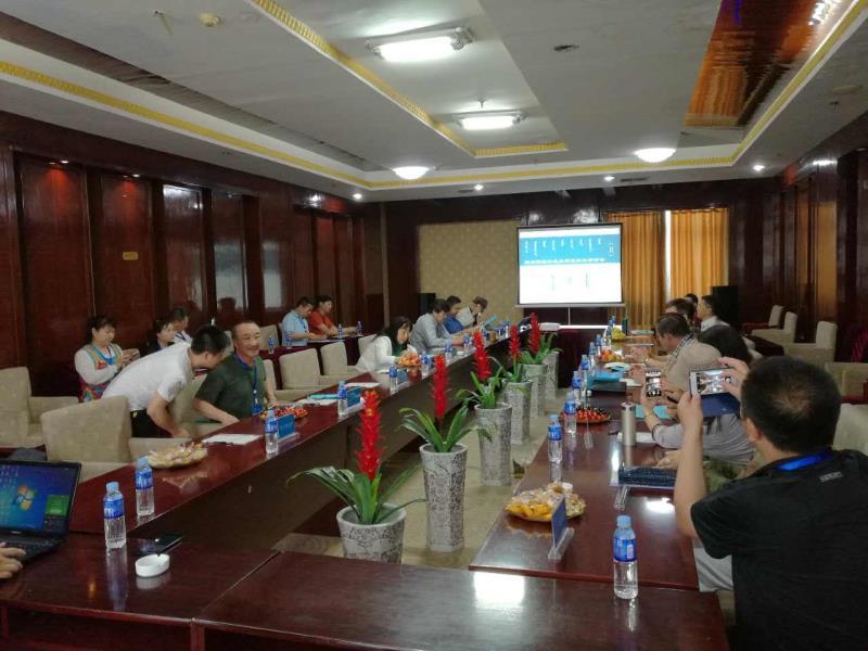 蒙古高原环境史研究学术研讨会Ⅱ会场