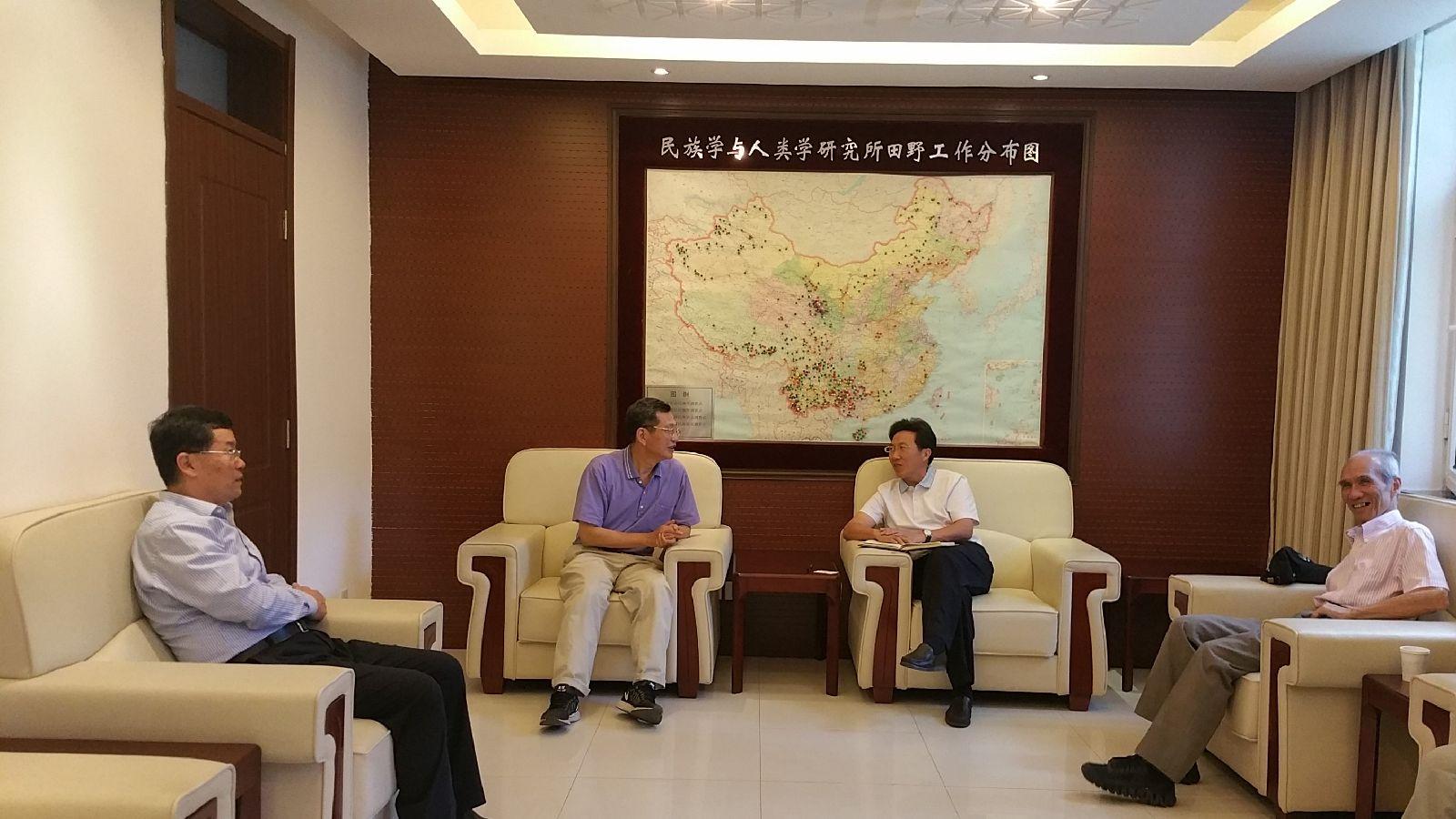 方勇书记、尹虎彬副所长会见台湾来访学者