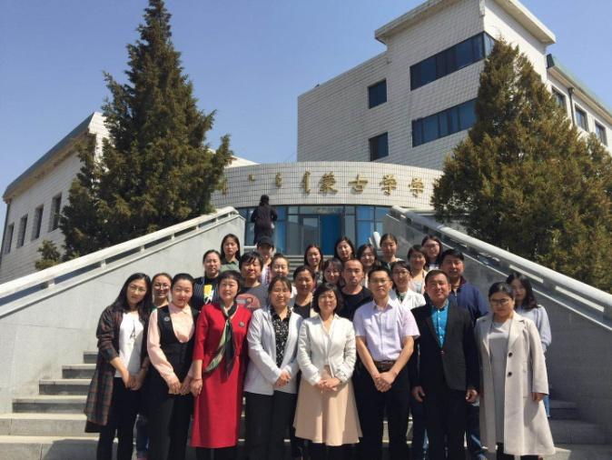 第五期蒙古语实验语音学青年论坛召开