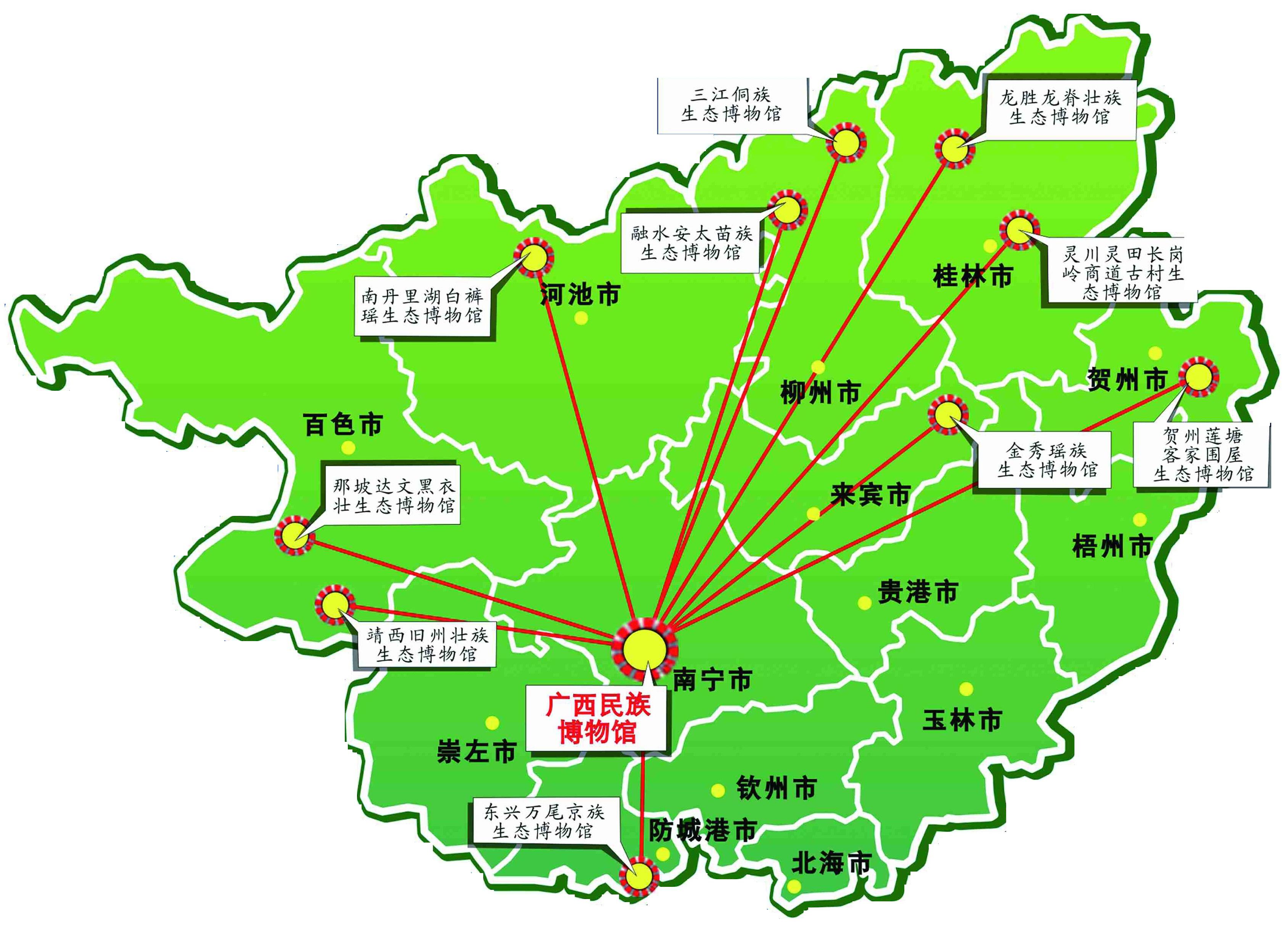 广西 分布图_广西河流分布图