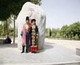 维族妇女服饰